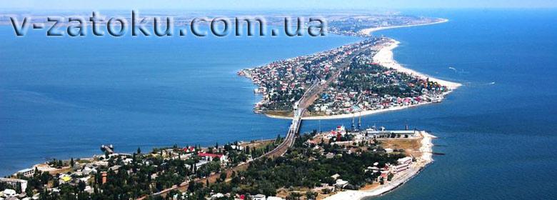 Карта курорта Затока, Одесса,